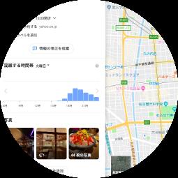 1.Googleマップの検索結果にも表示される!
